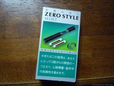 無煙たばこ ゼロスタイル・ミント 箱