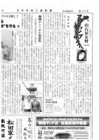 縺翫°縺ソ縺薙i繧�12_convert_20101004211711  2