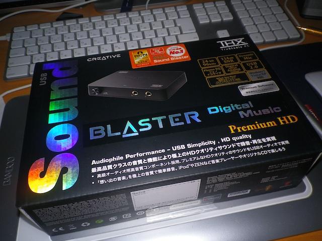 Sound Blaster Pack