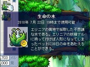 100423_3.jpg