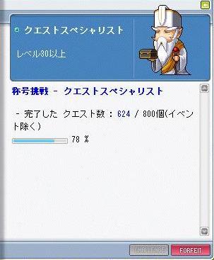 100426_3.jpg