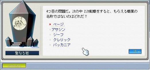100426_4.jpg