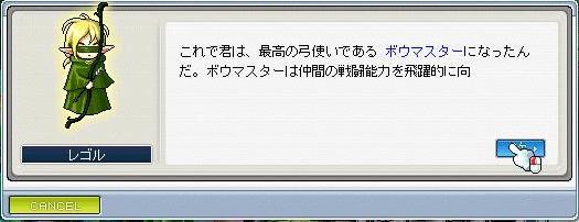 100505_10.jpg