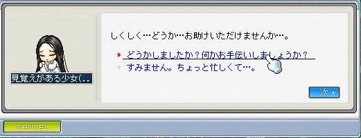 100505_5.jpg