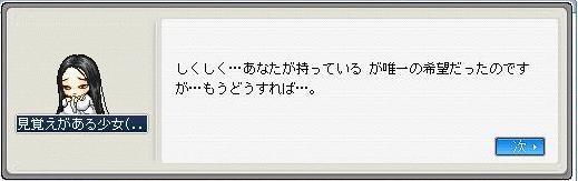 100505_7.jpg