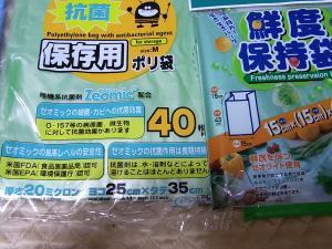 R0011458_convert_20110127232925.jpg