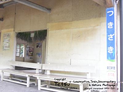 20110803月崎02