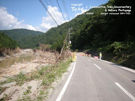 20110806実川島01