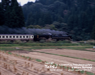 20051009ばんえつ