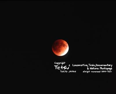 20111210皆既月食