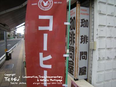 20120915水戸芸04