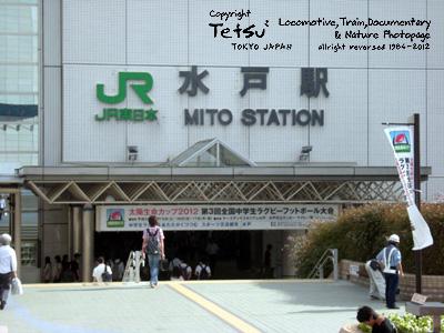 20120915水戸芸01