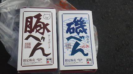 20120915水戸芸08
