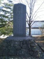 七十年記念碑