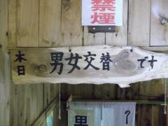 2012_05282012温泉0017