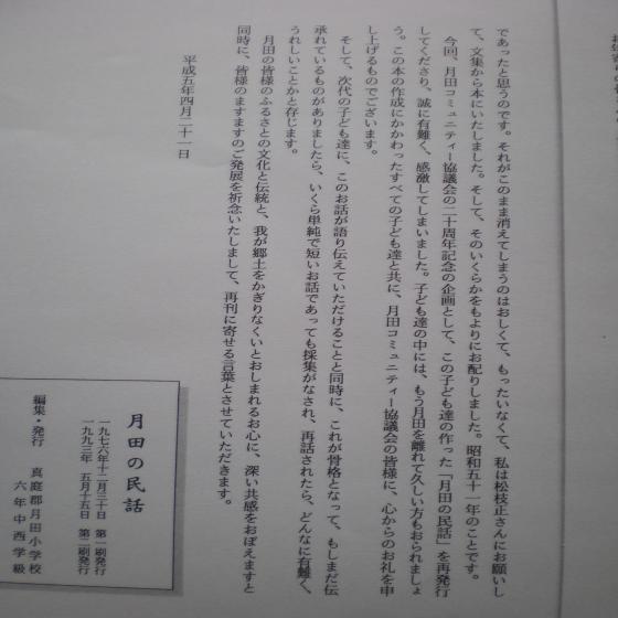 IMGP4367_convert_20120112004101.jpg