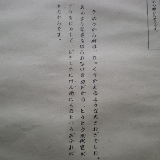 IMGP4524_convert_20120122233052.jpg