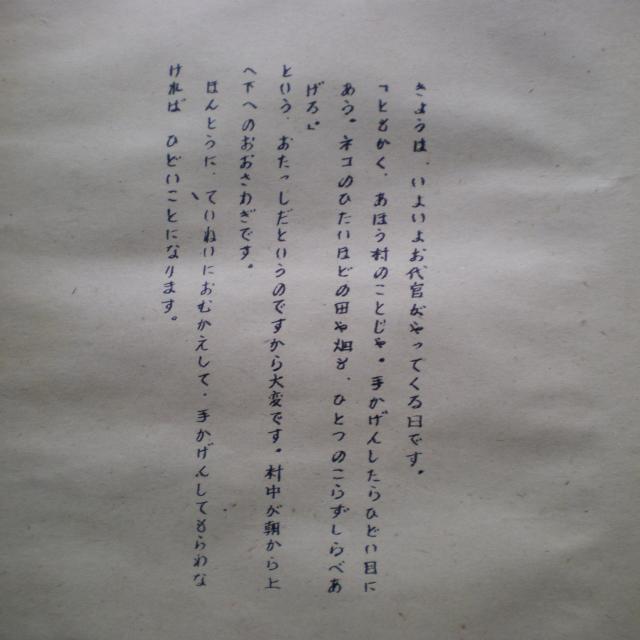 IMGP4528_convert_20120123002819.jpg