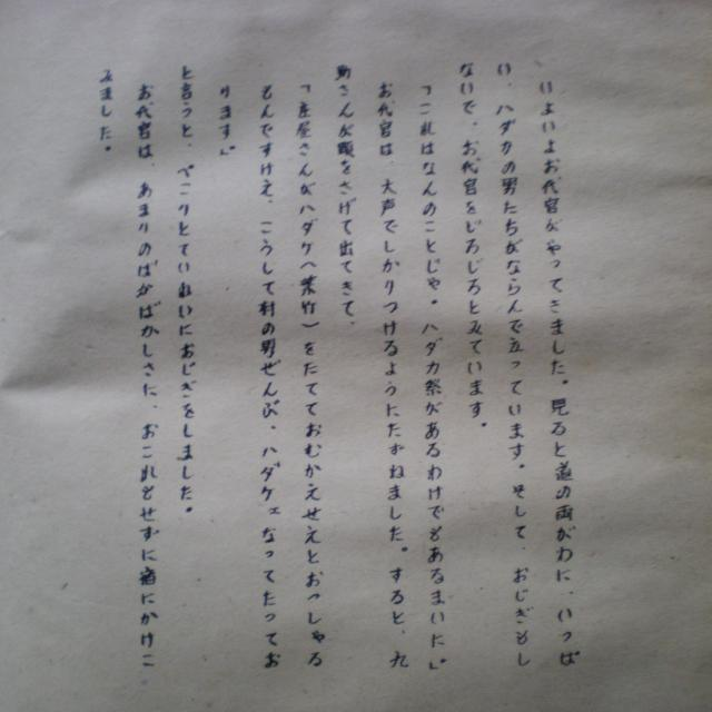 IMGP4529_convert_20120123003233.jpg