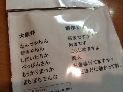 2013 12 4雑 (2)