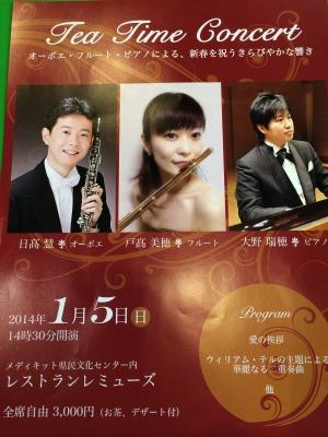 2013 12 4雑 (6)