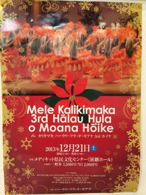 2013 12 4雑 (9)