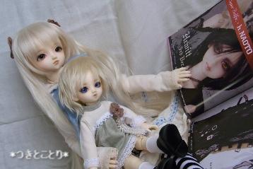 琴璃・菜桜02