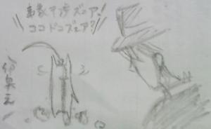 hazama2_convert_20101220232807.jpg