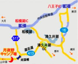 キャンプ場までの地図
