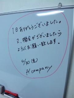 100430_213039.jpg