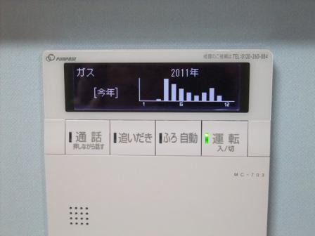 DSCF3481.jpg