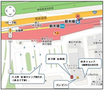 shinkiba.jpg