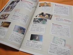 DSC00190.jpg