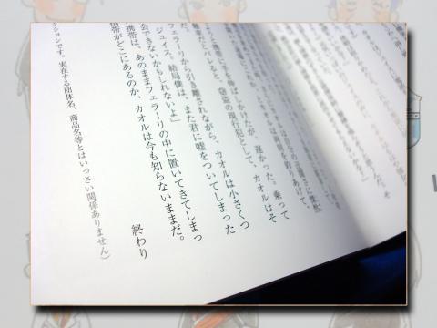 EDEN_MOVIE_2nd_01_09.jpg