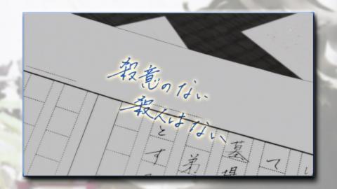 SIKI_SAMUNE_15_11jpg.jpg