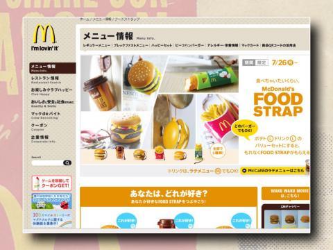 mac_01_02.jpg