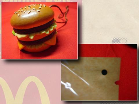 mac_01_04.jpg