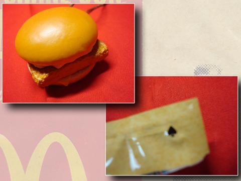 mac_01_08.jpg