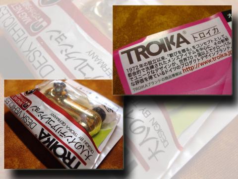 toroika_02.jpg