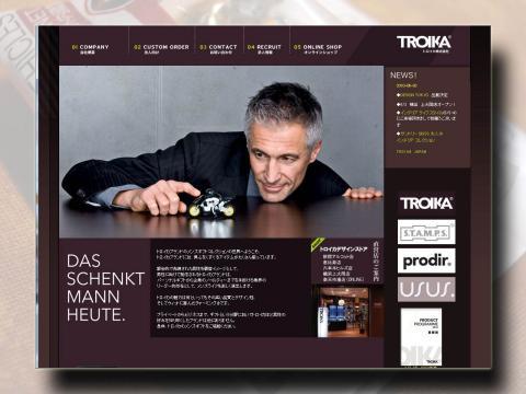 toroika_03.jpg