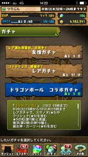 141002_god.png