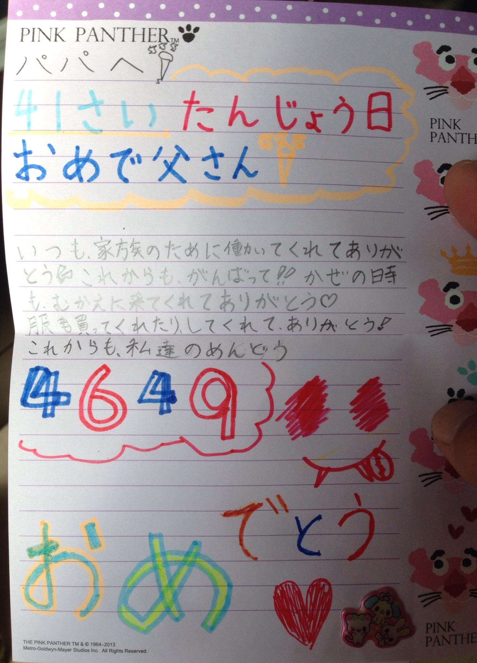 20140927084510dd1.jpg