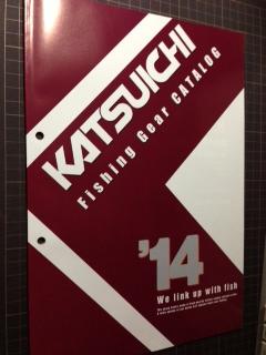 2014KATSU-KATA.jpg