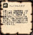 AS2011111023000103.jpg