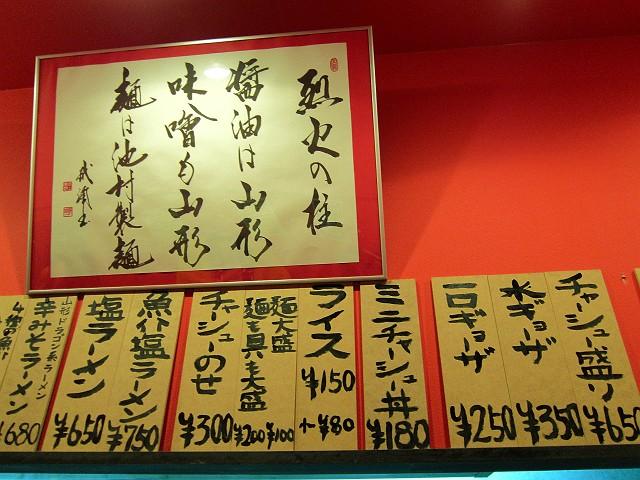 0104-rekka-04-S.jpg