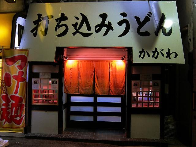0104-rekka-11-S.jpg