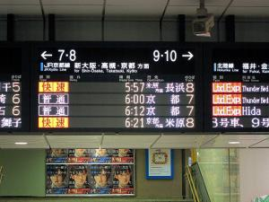 0105-nagoya-04-S.jpg