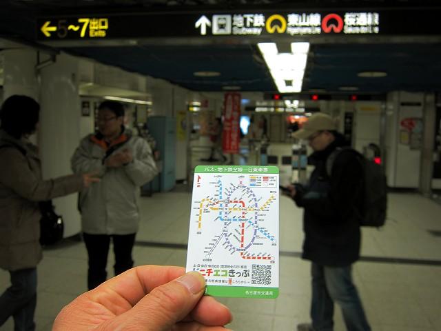 0105-nagoya-17-S.jpg