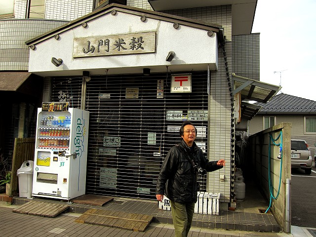0105-nagoya-19-S.jpg