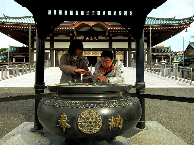 0105-nagoya-24-S.jpg